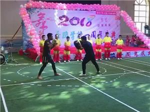洪瑞武术散打学校祝小花儿舞蹈学校一周年快乐