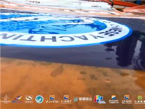 亚洲风筝板、帆板锦标赛在珠海举行,有滴嗨嗨地