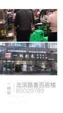 ????聚惠彭城·共迎新年????18年12月31日--19年1月2日??一