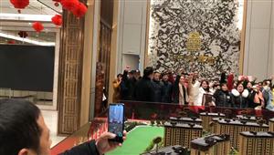 浦城华鸿中央首府