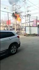 通许的变压器今天两个地方打火