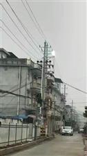 宝华附近电线起火了