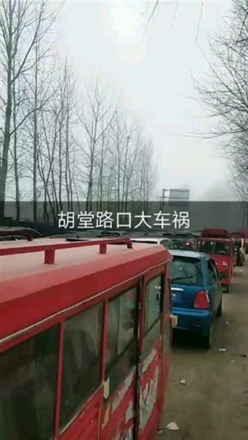 春节走亲戚,已经要注意安全!