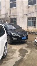 大年初八到初九去宁波的有吗?私家车有3个空位、13968310063