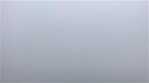 白雾笼罩下的盐亭新城