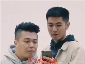 �^�K屏招商