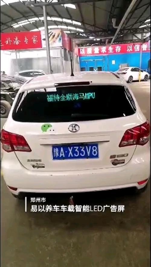 车载智能广告屏安装热线15225155595