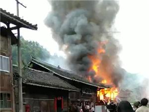 4月10日,榕江�h小丹江失火