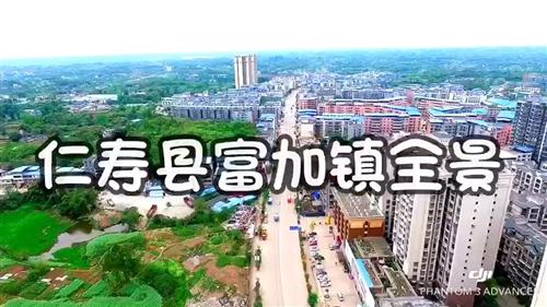 富加镇新城一号航拍视频