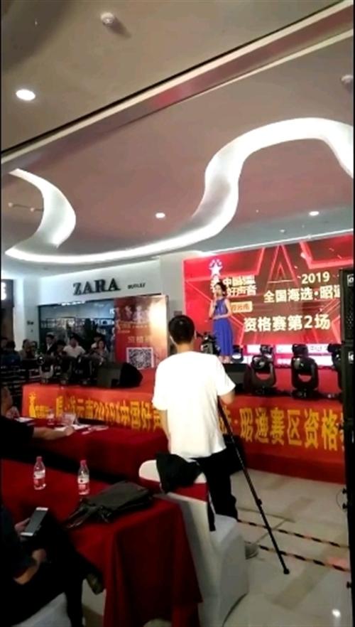 云南2019中国好声音海选昭通第三场现场