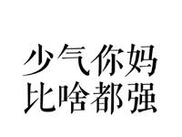 武林宏光I