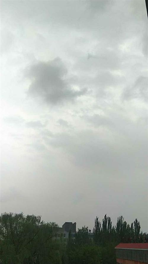 2019.05.12,下午下几阵雨雨