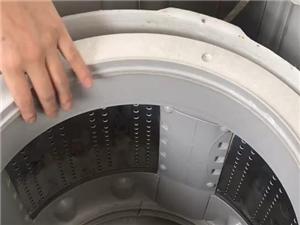 天天家电清洗服务有限公司公司