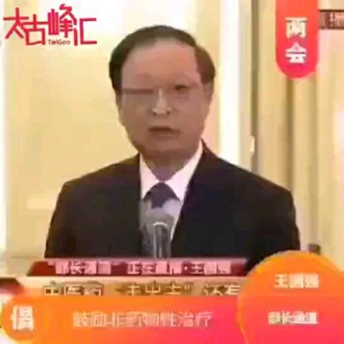 中国缺医院吗?——不缺!中国缺医生吗?——不缺!中国缺药物吗?——不缺!那为什么医院还是那么拥挤?我们到底缺的是什么,缺的是正确的健康观念!