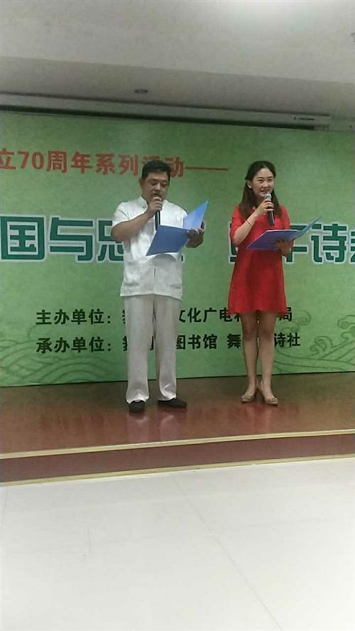 庆祝新中国成立70周年系列活动…舞钢端午...