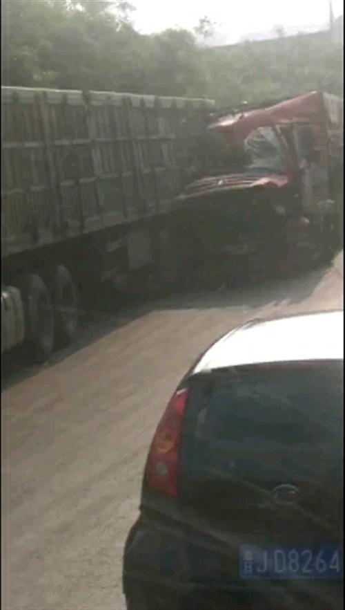 6月6日,东义附近,车祸