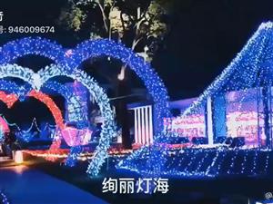 地标:信丰嘉福未来城营销体验馆