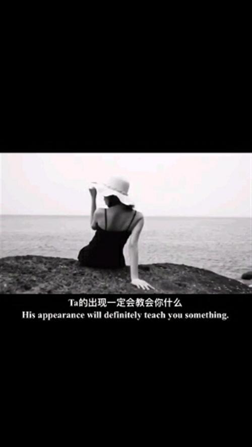 ?.无论遇到谁,Ta都是你生命中该遇到的人。——人生的每段都有它存在的意义!