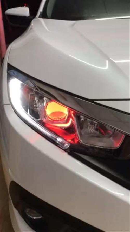 思域,又一台。完美升级车灯