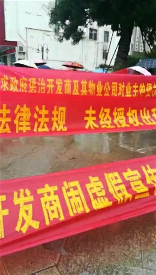 兴国县望阳中央公园小区又出问题了,这都是老百姓的血汉钱?。。?!