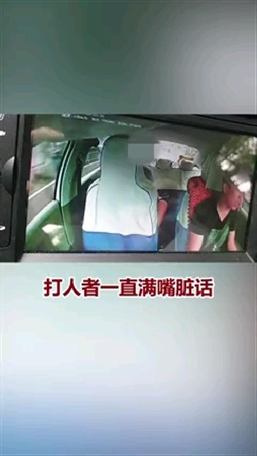 醉酒男子殴打正在行驶的出租车师傅,险酿车祸!