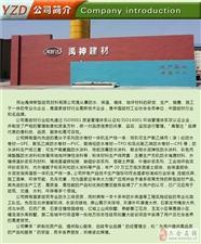 厂家供应防水涂料 防水堵漏剂 防水卷材 防水保温板