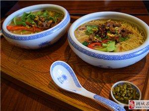 【吃货归来】桐城在线美食吃货团第35站――桐相国