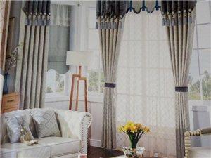 在甘谷做窗帘选谁家!