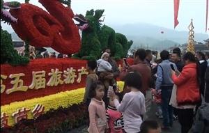 松桃旅发大会,潜龙洞景区(内附视频)