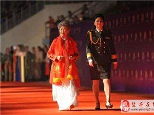 2016中国(盐亭)国际女性微电影年度大展颁奖盛典隆重举行!