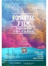 【CC-FILM  婚礼影像】
