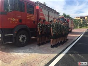 【物管动态】碧桂园凤凰城举行半年度消防演习