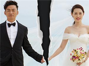 王宝强离婚案今日开庭