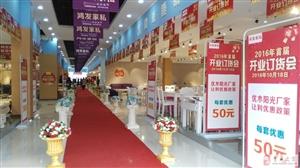 太鸡冻了!!福广建材市场鸿发家私携手厂家强强来袭,打造超级家具订货盛宴