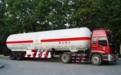 ;;滦县公安局查处一起天然气罐车非法排放危险气体案;