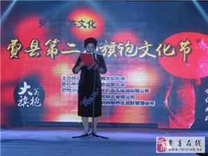 费县第二届旗袍文化节在沂蒙广场圆满举行!