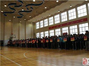 10月19日,机关事业单位职工篮球赛正式开始了!