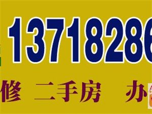 大屯亚运村办公室装修有资质可申报|二手房家庭装修|工程施工