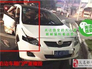 信宜五中岭底车祸车直冒烟,一女子被困车厢后....