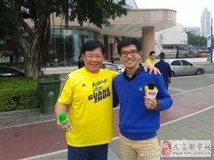 广东台《今日关注》记者罗频洋,原来是茂名信宜人!