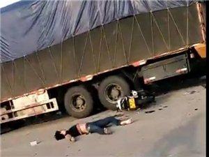 电白晏镜发生一起悲惨车祸,摩托车撞货车,1人死亡!