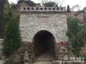 南望司�R逛古城,北眺王峰游古寨。之王峰村的由��