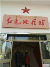 瓜州七工村有个红色记忆馆你知道吗?快来一起看看
