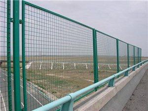 高速公路围栏