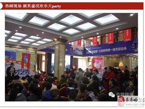 �R�R哈���@些小孩�阂�逆天!�C���F�雒胱�嗨party!
