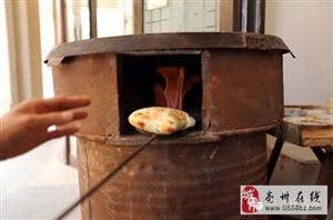 【游记分享】在台儿庄古城过休闲的生活…