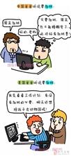 中国爸爸和美国爸爸的区别