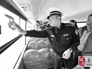 阜南交警大队校车安全宣传进校园