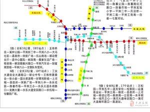 """平�城市公交�路""""大揭秘"""",看看路�^你家�T口�幔�"""