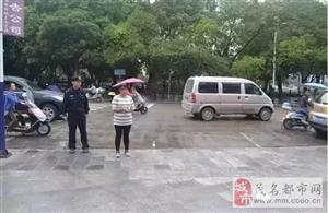 高州籍一女子在桂林进行征婚诈骗,相亲男子被骗数千元!